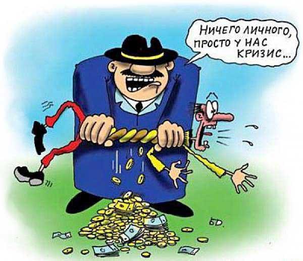 Как купить настоящий диплом в украине