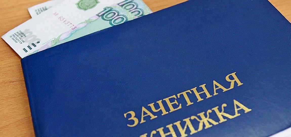 диплом в Иркутске